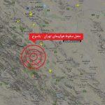 آخرین وضعیت منطقه سقوط هواپیمای تهران- یاسوج