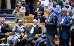 جبهه اصلاح طلبان ایران اسلامی